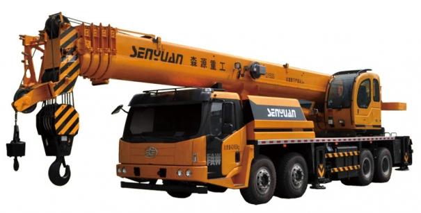 森源重工50吨汽车起重机
