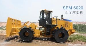 山工SEM6020垃圾压实机