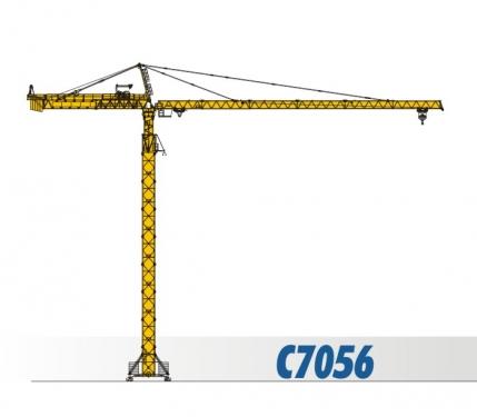 川建C7056水平臂塔式起重机