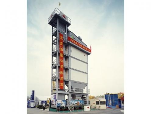 北京加隆3000型底置式沥青搅拌设备