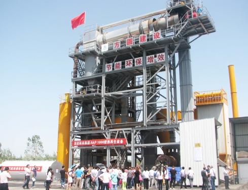 亚龙筑机RAP1000沥青混合料厂拌热再生设备