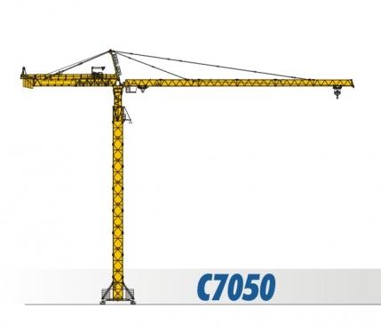 川建C7050水平臂塔式起重机