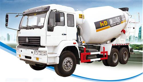 唐鸿重工XT5250GJBZZNC金王子系列搅拌运输车