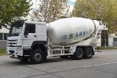 森源重工SMQ5251GJBZ43(J15A)混凝土搅拌运输车