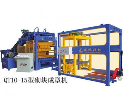 福帆机械QT10-15型砌块成型机砖机