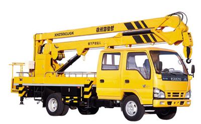 海伦哲XHZ5063JGK庆铃16米 折叠臂高空作业车