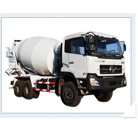 海诺HNJ5250GJBBA混凝土搅拌运输车