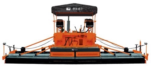 华通动力WLT90B多功能沥青摊铺机
