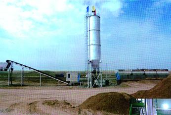 沈建HZS90型混凝土搅拌站