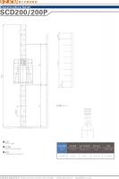 浙江建机SCD200/200P施工升降机