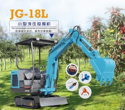 勁工18L橡膠履帶微挖挖掘機