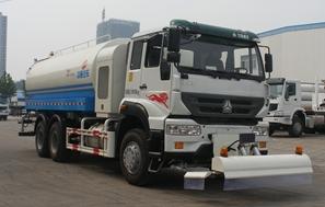 中通汽车ZTQ5250GSSE3K43D(东风天龙)洒水车