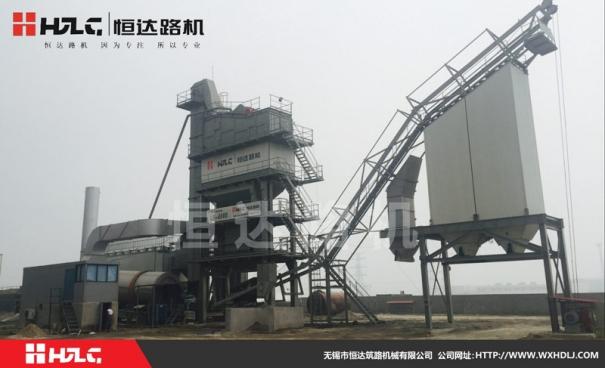 恒达路机LB-4000型沥青混合料搅拌设备