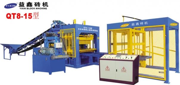 益鑫QT8-15全自动混凝土砌块成型机砖机