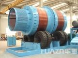 华重ZM系列渣钢自磨机