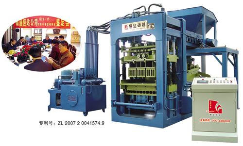 恒达QT6-15/QT6-15A/QT8-15型砌块成型机