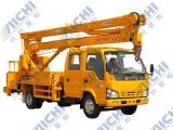 杭州爱知HYL5070JGKA曲臂式高空作业车