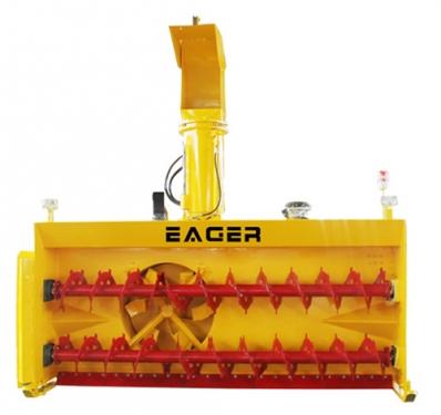 瑞德EAGER抛雪机