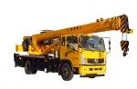 森源重工SMQ5127JQZ(8吨国五东风底盘)汽车起重机