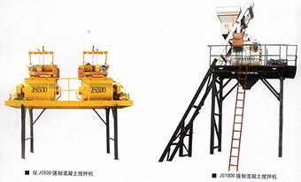双丰WJ80/80混凝土搅拌机